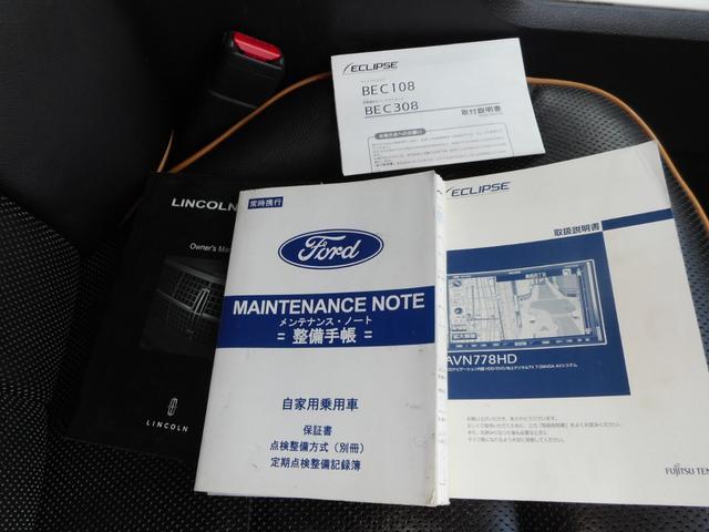「リンカーン」「リンカーン MKX」「SUV・クロカン」「三重県」の中古車41