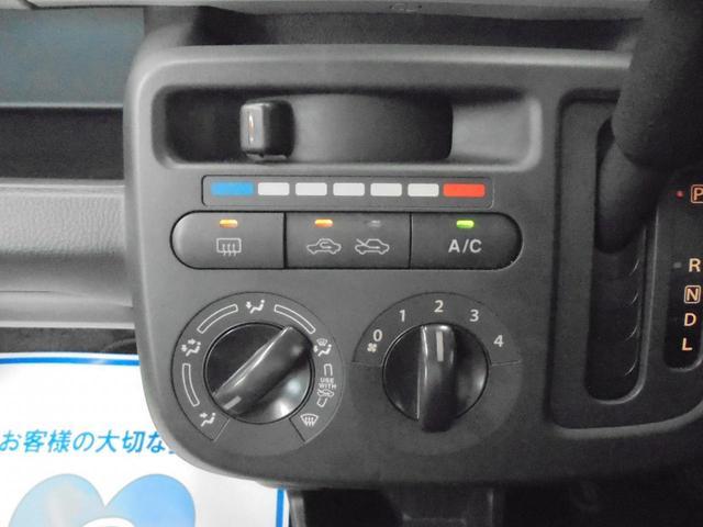 スズキ MRワゴン L 純正タッチパネルオーディオ バックカメラ スマートキー