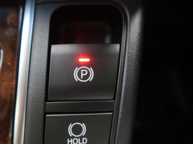 2.5X 新車未登録 両側電動スライド セーフティセンス(12枚目)