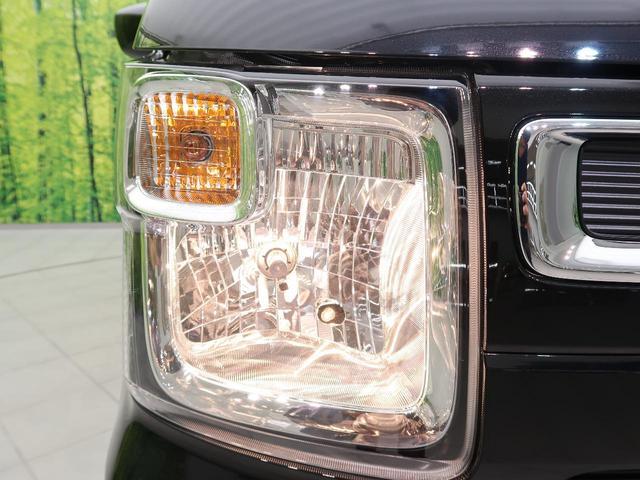 スズキ ワゴンR ハイブリッドFX 届出済未使用車 キーレスエントリー 禁煙車