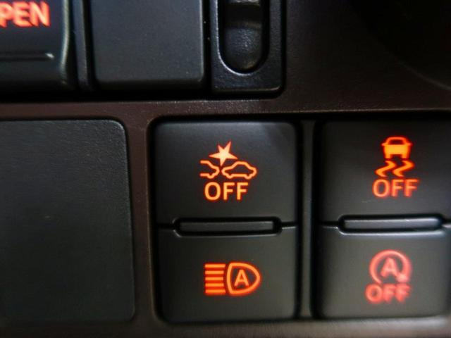 X S 登録済み未使用車 バックカメラ 衝突被害軽減ブレーキ(3枚目)
