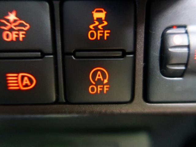 X S 登録済み未使用車 バックカメラ 衝突被害軽減ブレーキ(9枚目)