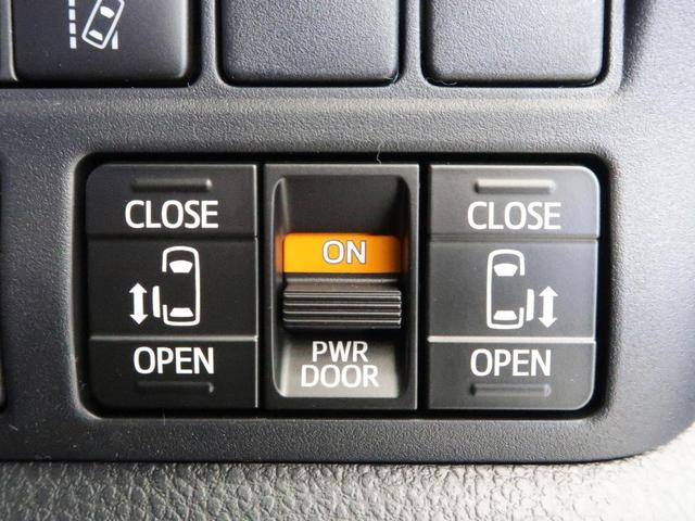 Xi 現行型 登録済み未使用車 両側パワスラ リヤエアコン(4枚目)
