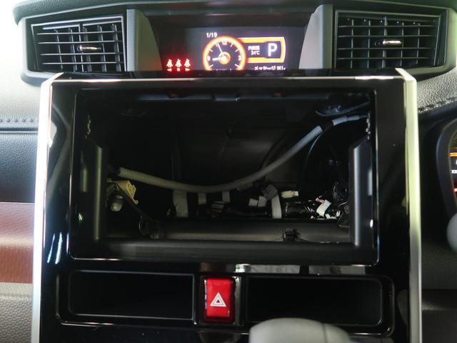 G コージーエディション 登録済み未使用車 衝突被害軽減装置(3枚目)