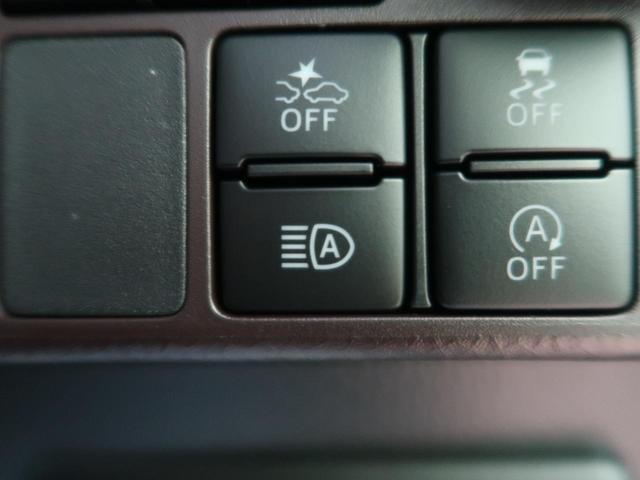 G コージーエディション 登録済み未使用車 衝突被害軽減装置(9枚目)