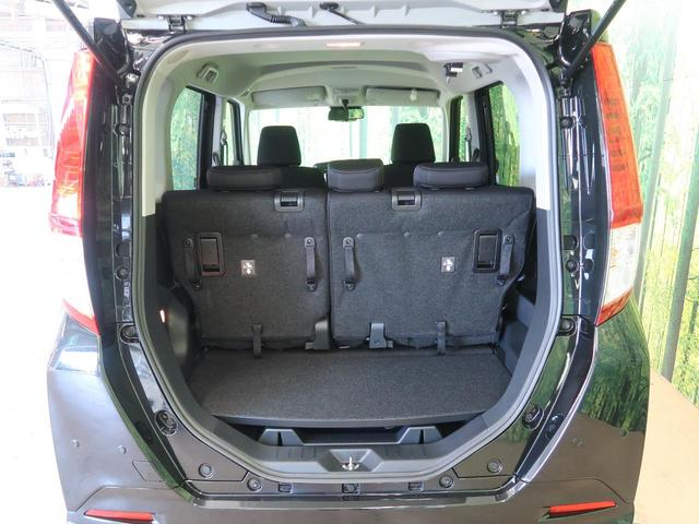 G コージーエディション 登録済み未使用車 衝突被害軽減装置(14枚目)