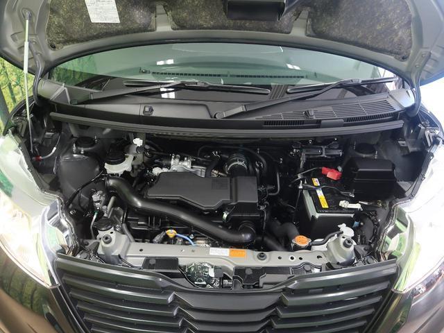 G コージーエディション 登録済み未使用車 衝突被害軽減装置(20枚目)