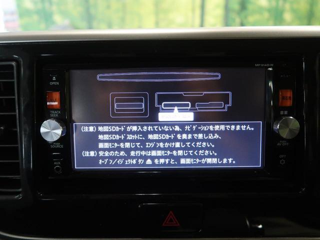 ハイウェイスター X Gパッケージ 純正SDナビ フルセグ(3枚目)