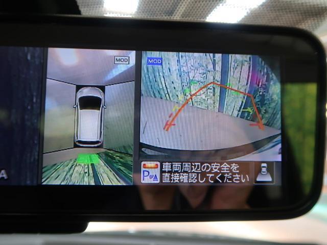 e-パワー X 純正ナビ 地デジ 衝突被害軽減 全周囲カメラ(4枚目)