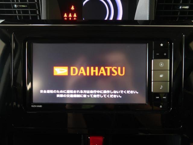 カスタムG SAIII 純正SDナビ アラウンドビューモニタ(3枚目)