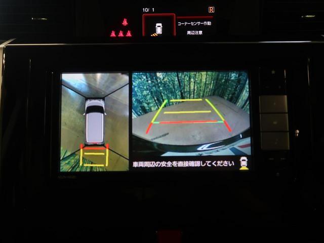 カスタムG SAIII 純正SDナビ アラウンドビューモニタ(4枚目)
