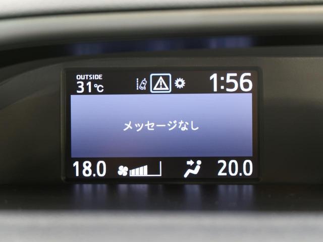 「トヨタ」「ヴォクシー」「ミニバン・ワンボックス」「三重県」の中古車39