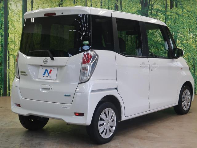 「日産」「デイズルークス」「コンパクトカー」「三重県」の中古車18