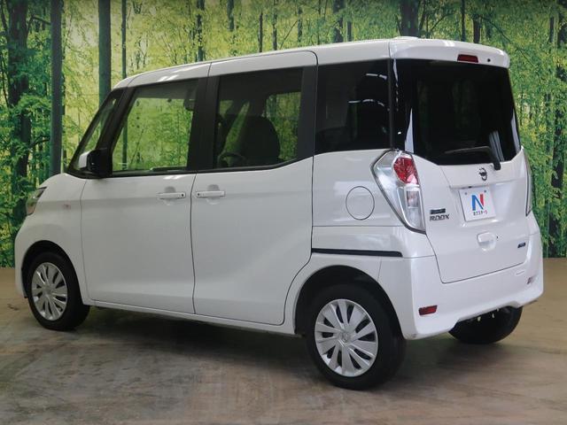 「日産」「デイズルークス」「コンパクトカー」「三重県」の中古車20