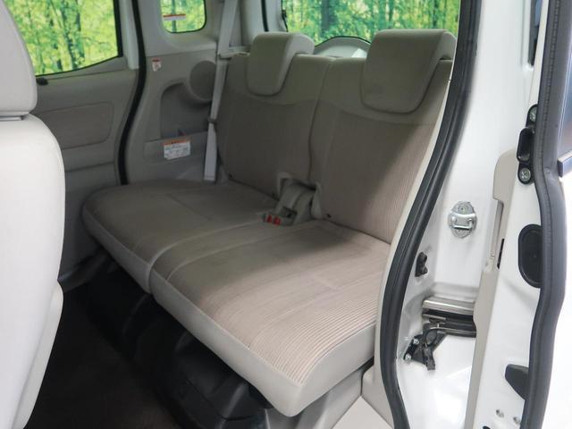 「日産」「デイズルークス」「コンパクトカー」「三重県」の中古車24