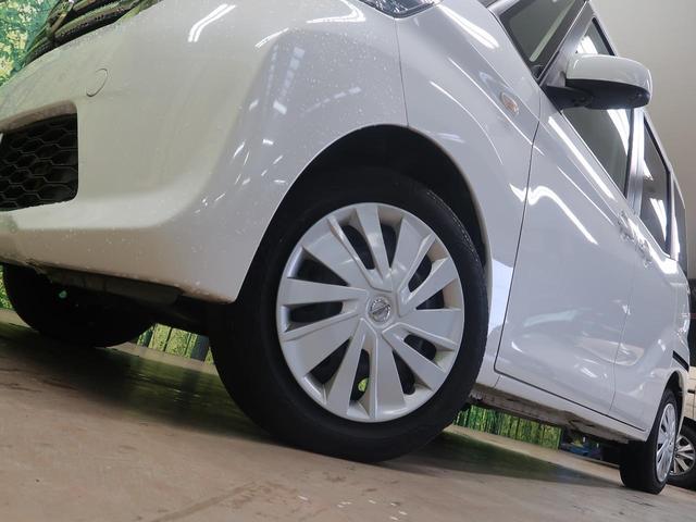 「日産」「デイズルークス」「コンパクトカー」「三重県」の中古車32