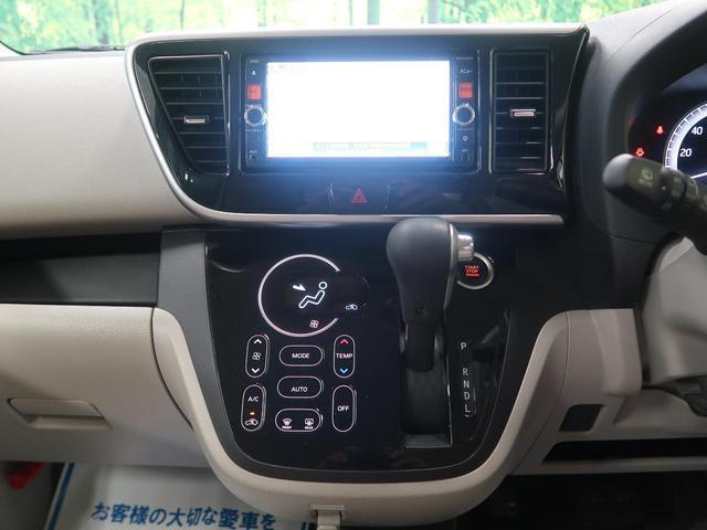 「日産」「デイズルークス」「コンパクトカー」「三重県」の中古車34