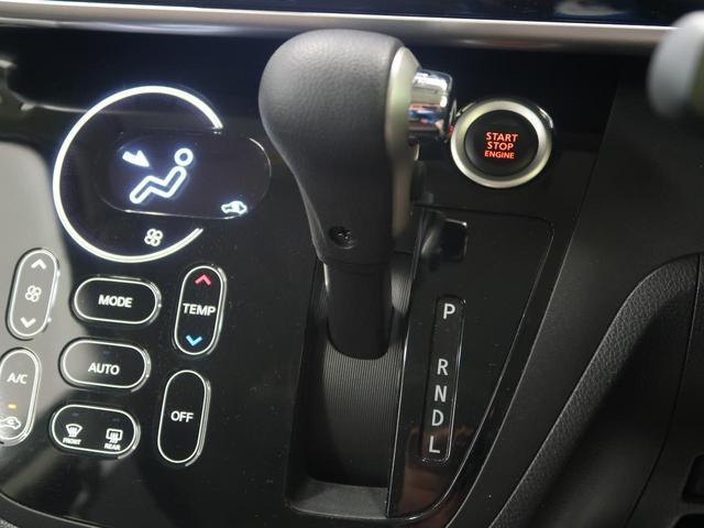 「日産」「デイズルークス」「コンパクトカー」「三重県」の中古車10