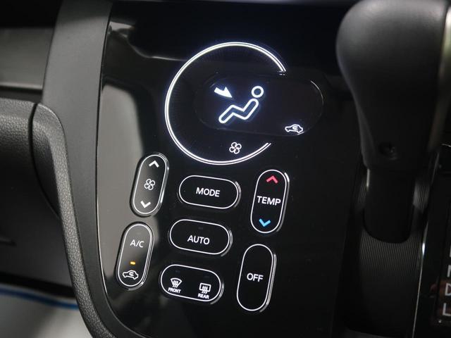 「日産」「デイズルークス」「コンパクトカー」「三重県」の中古車11