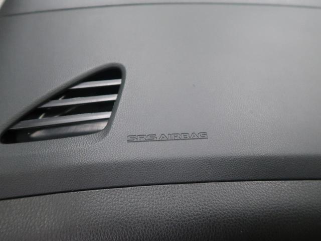 「日産」「デイズルークス」「コンパクトカー」「三重県」の中古車28