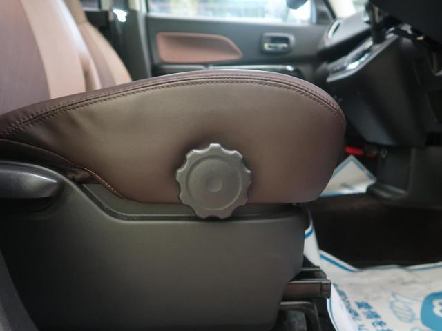 「日産」「デイズルークス」「コンパクトカー」「三重県」の中古車37