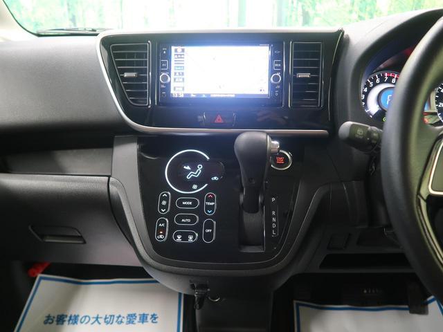「日産」「デイズルークス」「コンパクトカー」「三重県」の中古車39