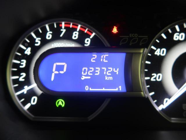 「日産」「デイズルークス」「コンパクトカー」「三重県」の中古車47