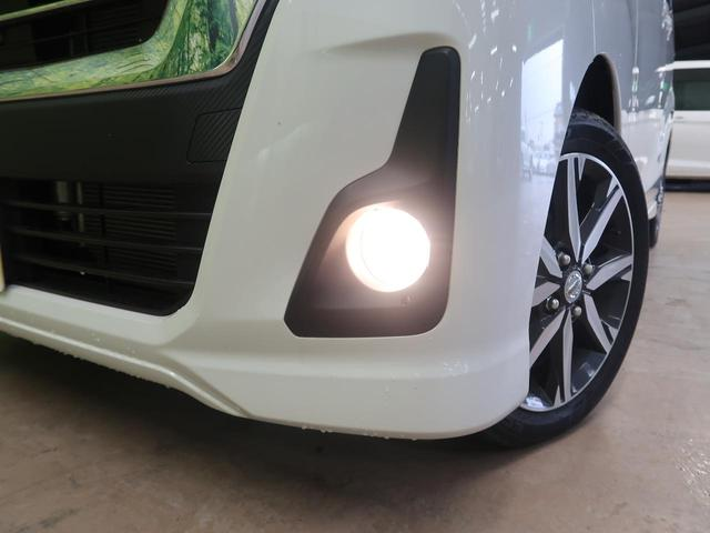 「日産」「デイズルークス」「コンパクトカー」「三重県」の中古車49