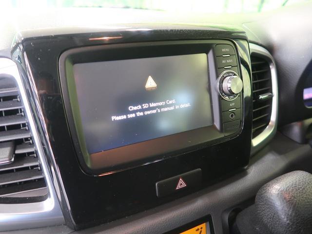 XS ナビ 両側電動スライドドア スマートキー HIDヘッド(3枚目)