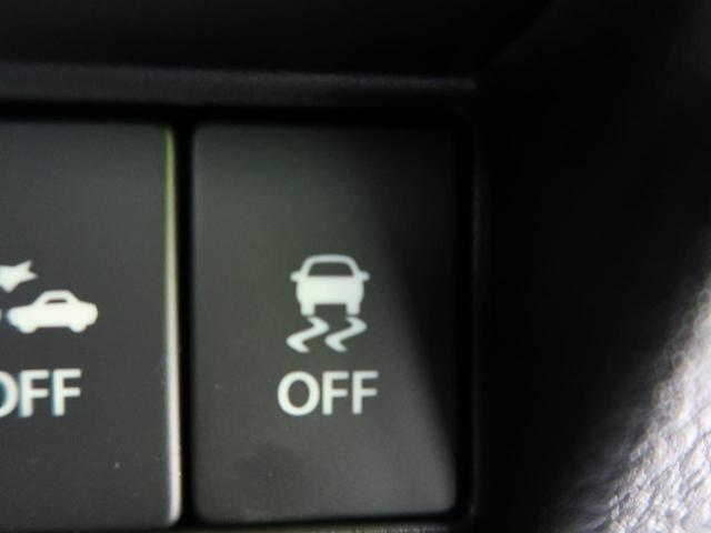 ハイブリッドXS 届出済み未使用車 両側パワースライド(4枚目)