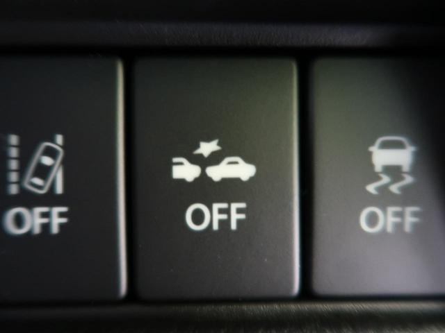 ハイブリッドXS 届出済み未使用車 両側パワースライド(5枚目)