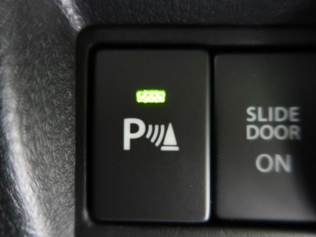 ハイブリッドXS 届出済み未使用車 両側パワースライド(7枚目)