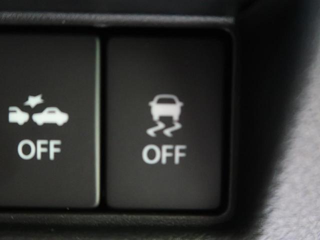 ハイブリッドXS デュアルセンサーブレーキ 届出済未使用車(9枚目)