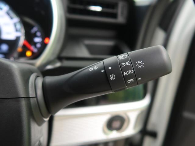 ハイブリッドXS デュアルセンサーブレーキ 届出済未使用車(3枚目)
