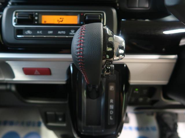 ハイブリッドXS デュアルセンサーブレーキ 届出済未使用車(11枚目)