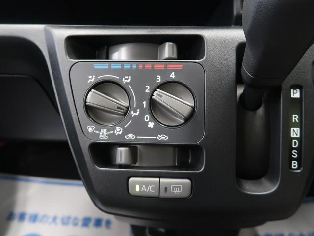 「ダイハツ」「ミライース」「軽自動車」「三重県」の中古車9
