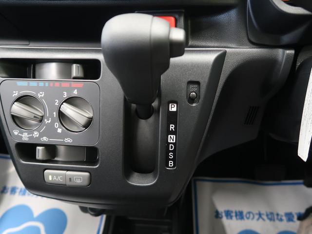 「ダイハツ」「ミライース」「軽自動車」「三重県」の中古車10
