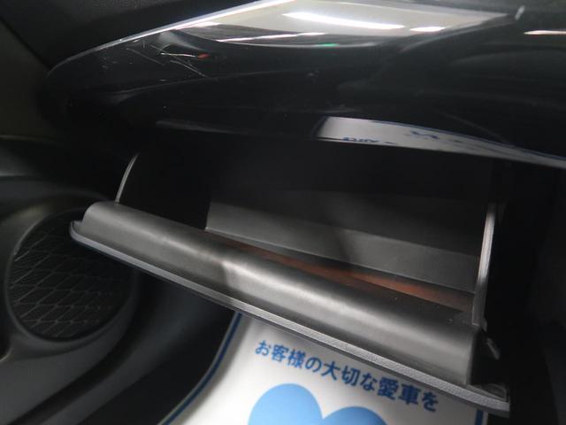「トヨタ」「プリウス」「セダン」「三重県」の中古車43