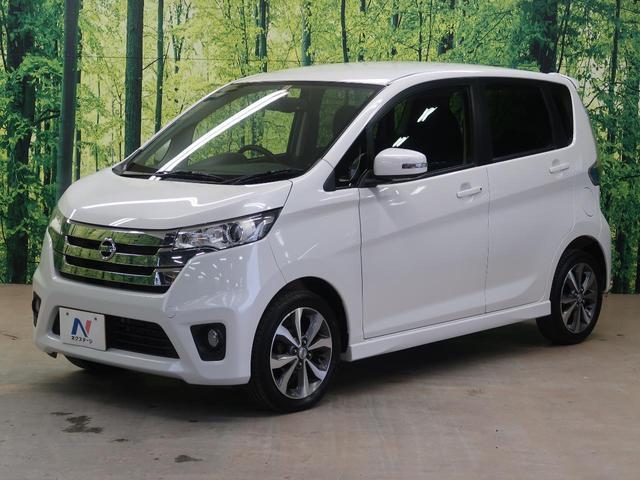 「日産」「デイズ」「コンパクトカー」「三重県」の中古車23
