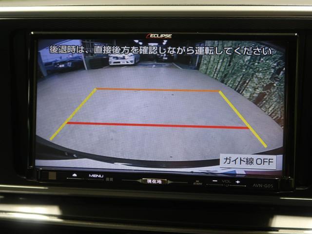 「ダイハツ」「キャスト」「コンパクトカー」「三重県」の中古車3