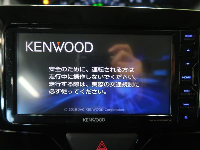 カスタムX SAIII SDナビ フルセグ バックカメラ(3枚目)