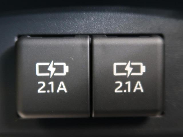 「トヨタ」「シエンタ」「ミニバン・ワンボックス」「三重県」の中古車47