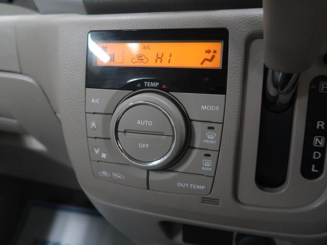 G スマートキー 社外CDオーディオ 両側スライドドア(4枚目)