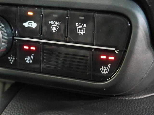 G・Lホンダセンシング 衝突軽減装置 レーダークルーズコントロール パワスラ コーナーセンサー スマートキー 純正14インチアルミ LEDヘッド LEDフォグ オートライト オートエアコン(6枚目)