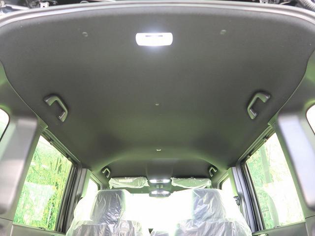 G・Lホンダセンシング 衝突軽減装置 レーダークルーズコントロール パワスラ コーナーセンサー スマートキー 純正14インチアルミ LEDヘッド LEDフォグ オートライト オートエアコン(34枚目)