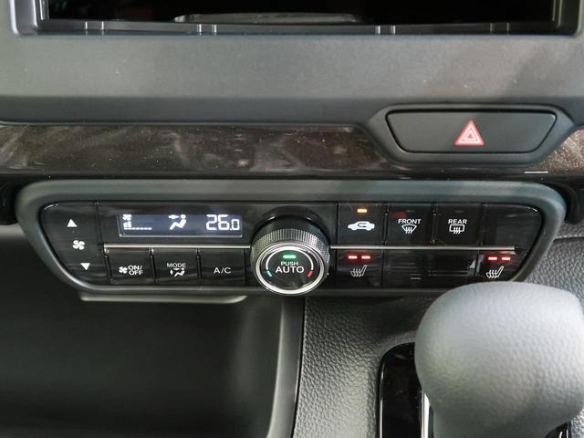 G・Lホンダセンシング 衝突軽減装置 レーダークルーズコントロール パワスラ コーナーセンサー スマートキー 純正14インチアルミ LEDヘッド LEDフォグ オートライト オートエアコン(38枚目)