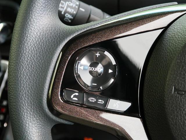 G・Lホンダセンシング 衝突軽減装置 レーダークルーズコントロール パワスラ コーナーセンサー スマートキー 純正14インチアルミ LEDヘッド LEDフォグ オートライト オートエアコン(47枚目)