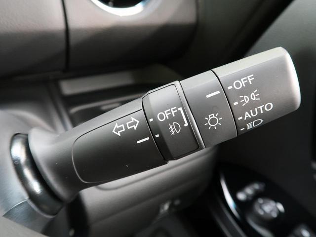 G・Lホンダセンシング 衝突軽減装置 レーダークルーズコントロール パワスラ コーナーセンサー スマートキー 純正14インチアルミ LEDヘッド LEDフォグ オートライト オートエアコン(49枚目)