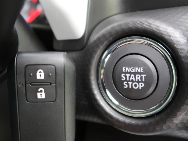 ハイブリッドG 衝突軽減装置 届出済み未使用車 アイドリングストップ 前席シートヒーター 禁煙車 スマートキー 電動格納ミラー コーナーセンサー オートライト プライバシーガラス(4枚目)
