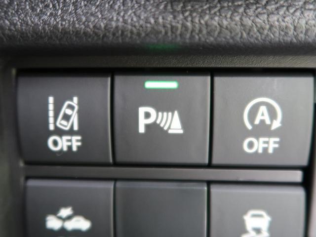 ハイブリッドG 衝突軽減装置 届出済み未使用車 アイドリングストップ 前席シートヒーター 禁煙車 スマートキー 電動格納ミラー コーナーセンサー オートライト プライバシーガラス(5枚目)